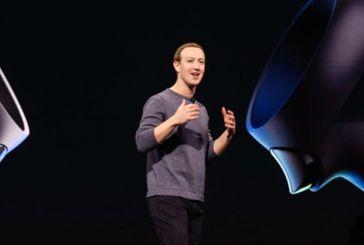 «Secret Crush»: Η νέα εφαρμογή του Facebook για να βρίσκεις πιθανούς ερωτικούς συντρόφους