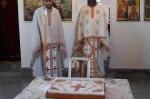 Σκλάβαινα Παλαίρου: Με παράπονα από τους Ιερείς το μνημόσυνο του γέροντα Αυγουστίνου Κατσαμπίρη