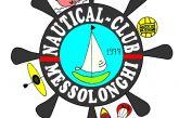 Λειτουργία Ακαδημίας Κολύμβησης του Ναυτικού Ομίλου Μεσολογγίου