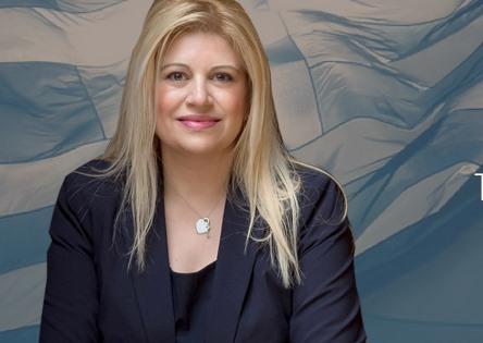 Ανακοίνωσε την υποψηφιότητα της Τόνιας Αράχωβα στην Αιτωλοακαρνανία η NΔ