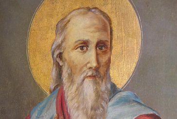 Άγιος Βλάσιος ο Ακαρνάν: Ένας σύγχρονος άγιος των παλαιών χρόνων