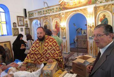 Γιόρτασε την Ανάληψη του Κυρίου το ομώνυμο εκκλησάκι στον Δαφνιά Μακρυνείας
