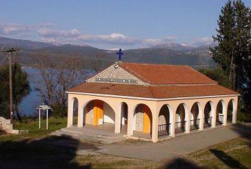 Δαφνιάς Μακρυνείας: Εορτάζει την Πέμπτη το παραλίμνιο εκκλησάκι της Αναλήψεως του Κυρίου