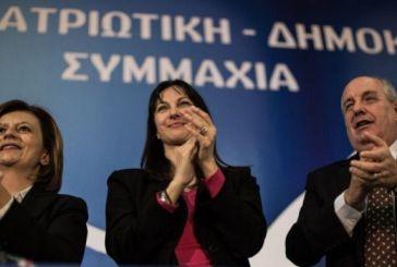 Οκτώ στελέχη της λαϊκής Δεξιάς στα ψηφοδέλτια του ΣΥΡΙΖΑ