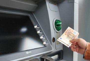 KEA Δεκεμβρίου 2019: Πότε πληρώνονται τα χρήματα από τον ΟΠΕΚΑ