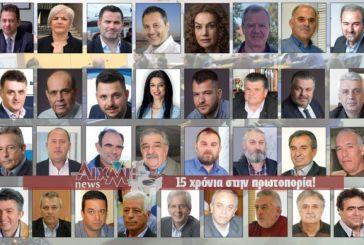 Οι 33 του νέου δηµοτικού συµβουλίου Mεσολογγίου