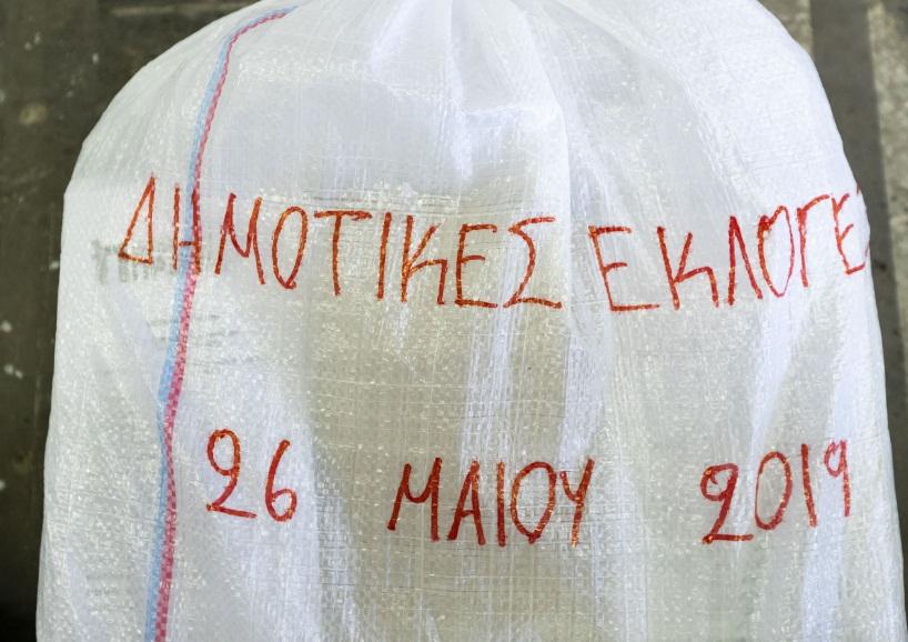«Βομβαρδισμός» αιτήσεων για επανακαταμέτρηση σταυρών στο Πρωτοδικείο Αγρινίου