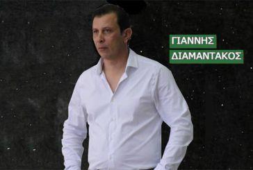 Ανανέωσε ο Γιάννης Διαμαντάκος στον ΑΟ Αγρινίου