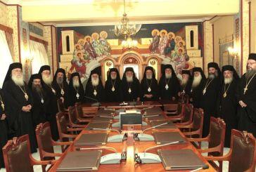 Αιτωλοακαρνανία: Η Ιερά Σύνοδος προειδοποιεί για την «Ελληνική Ιεραποστολική Ένωση»
