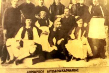 1886: Όταν οι Δήμαρχοι Αιτωλοακαρνανίας έβαλαν…τα καλά τους για την ενηλικίωση του Βασιλιά Κωνσταντίνου