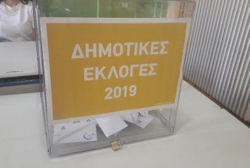 Ποιοί θα συμμετάσχουν στο νέο δημοτικό συμβούλιο Αγρινίου