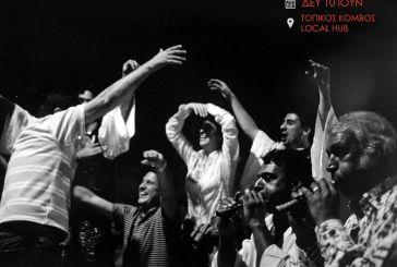 Την Δευτέρα στο Μεσολόγγι τα εγκαίνια της συμμετοχικής έκθεσης φωτογραφίας: Το Πανηγύρι τ' Άη Συμιού