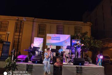 Συγκίνηση στη φιλανθρωπική συναυλία της ΕΛΕΠΑΠ Αγρινίου