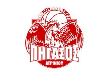 Ο Πήγασος Αγρινίου και φέτος στα προκριματικά του Πανελληνίου Πρωταθλήματος Μπάσκετ Κορασίδων