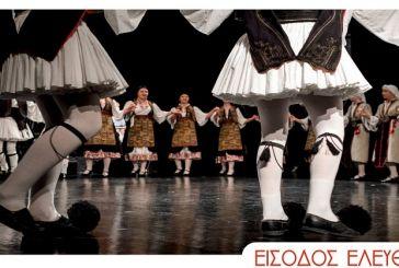 Στις 10 Ιουνίου η τελετή λήξης των χορευτικών τμημάτων της Γυμναστικής Εταιρείας Αγρινίου