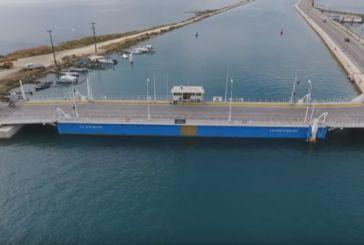 Μηχανική βλάβη στην πλωτή γέφυρα της Λευκάδας