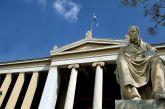 Κατάργηση του πανεπιστημιακού ασύλου ζητούν Αρβελέρ, Βερέμης, Γιαννάκου, Διαμαντοπούλου και Διαμαντούρος