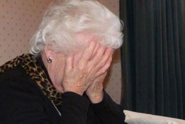 Μεσολόγγι: Συνελήφθη 45χρονη για κλοπή σε βάρος ηλικιωμένης
