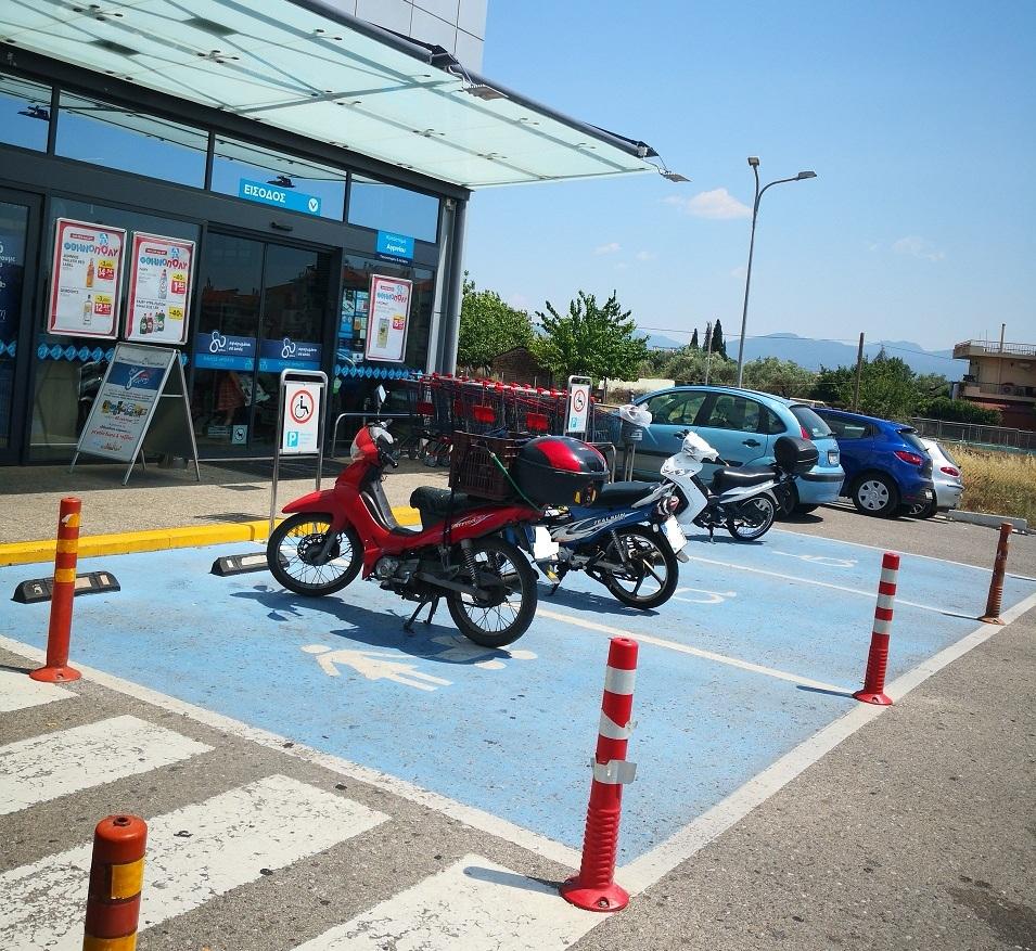 Αγρίνιο: Τρία μηχανάκια κάθονταν… στις θέσεις αναπήρων!
