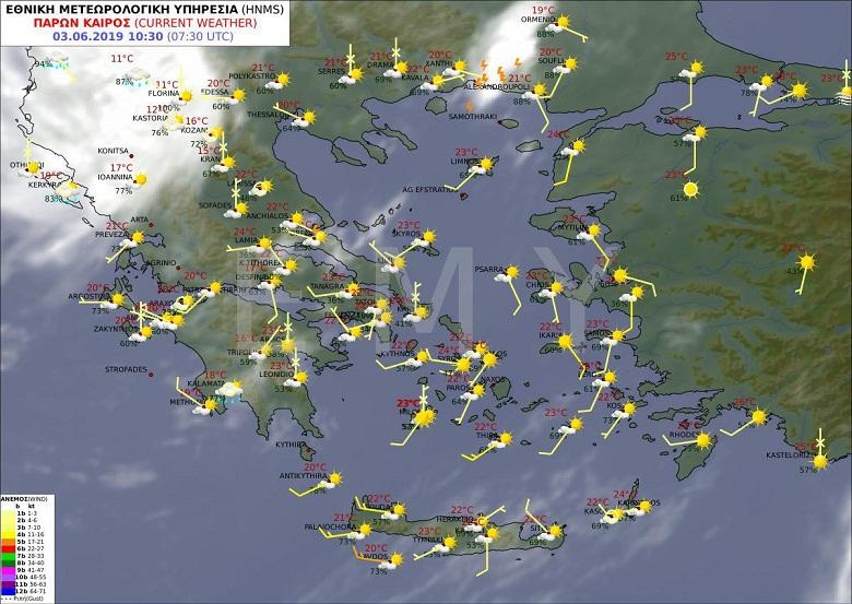 Έκτακτο δελτίο επιδείνωσης καιρού- καταιγίδες τις επόμενες ώρες στην Αιτωλοακαρνανία