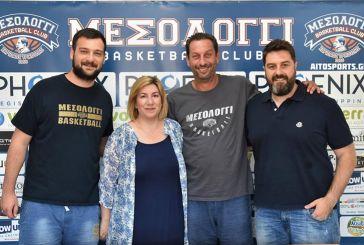 Ανανέωσε με Καλαμπάκο και προπονητικό επιτελείο ο Χαρίλαος Τρικούπης
