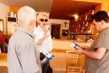 Μαρία Καλπουζάνη: «Η υπολειτουργία του Κέντρου Υγείας στη Κατούνα είναι ντροπή για όσους διοίκησαν όλα αυτά τα χρόνια»