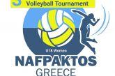 3o Διεθνές Τουρνουά Βόλεϊ Κορασίδων στη Ναύπακτο