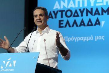 Μητσοτάκης: Παρουσίασε μείωση φόρων για όλους και πολλές νέες δουλειές
