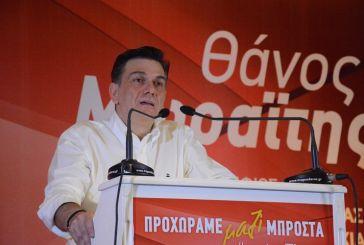 Θάνος Μωραΐτης: Οι προοδευτικές δυνάμεις πρέπει να πορευτούν και θα πορευτούν ΜΑΖΙ