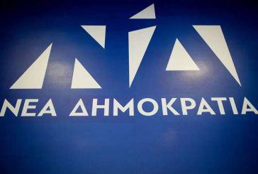 ΝΔ: Ανοιχτό καθημερινά το γραφείο της ΔΗΜΤΟ Αγρινίου- εκλογικό περίπτερο στη Χαριλάου Τρικούπη