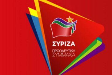 «Ευχαριστώ» από τον ΣΥΡΙΖΑ Αιτωλοακαρνανίας: Το αποτέλεσμα των εκλογών στον Νομό είναι άκρως ικανοποιητικό