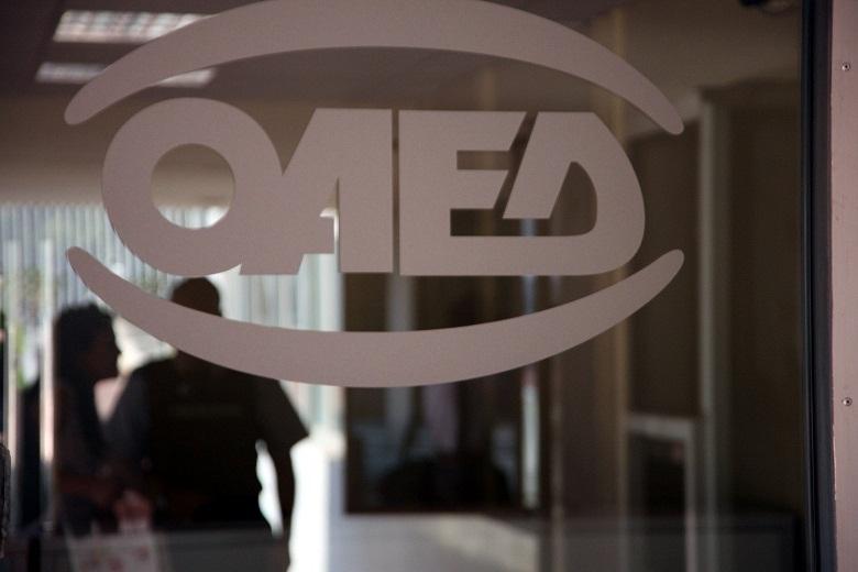 ΟΑΕΔ: Πρόγραμμα προώθησης αυτοαπασχόλησης 10.000 ανέργων ηλικίας 18-66 ετών