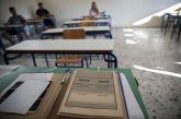 Κορωνοϊός – Πανελλαδικές – Νεολαία ΣΥΡΙΖΑ: Να καταργηθούν και να υπάρξει ελεύθερη πρόσβαση σε ΑΕΙ-ΤΕΙ