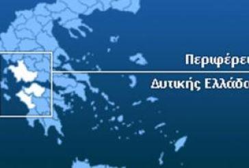 Από πότε υπάρχει η Περιφέρεια Δυτικής Ελλάδος ως διοικητική οντότητα. Πως μετεξελίχθηκε.