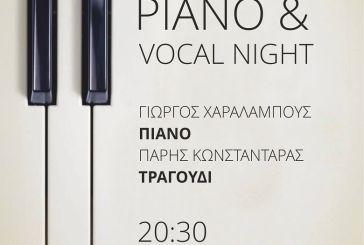 Piano & Vocal Night από το παράρτημα Αγρινίου του Ερυθρού Σταυρού