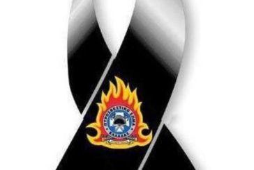 Σαν σήμερα στο Αγρίνιο: Η Πυροσβεστική θυμίζει τον τραγικό θάνατο του Πυρονόμου Γιάννη Κωστάκη