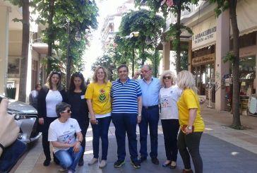 Τιμήθηκε και στο Αγρίνιο η Παγκόσμια Ημέρα Πολλαπλής Σκλήρυνσης (φωτο)