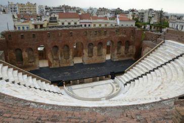 Το Ρωμαϊκό Ωδείο Πάτρας και η σχέση του με την Αρχαία Αιτωλία