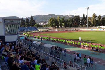 Μεγάλη συμμετοχή στους παιδικούς αγώνες στίβου «Run & Fun» στο Αγρίνιο (φωτο)