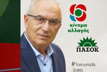 Σάκης Τορουνίδης: «Να υπάρξει άμεση κινητοποίηση του ΕΛΓΑ για τις ζημιές από την χαλαζόπτωση και δίκαιη αποζημίωση των παραγωγών»