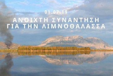 Σε ανοιχτή συζήτηση για τη λιμνοθάλασσα της Κλείσοβας καλεί η ομάδα Saltsinistas