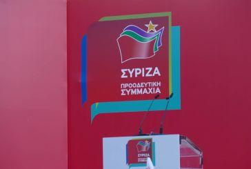 ΣΥΡΙΖΑ Θέρμου: πρόχειρη και κατάφωρα αντισυνταγματική αντιμεταρρύθμιση από τη ΝΔ στην Αυτοδιοίκηση