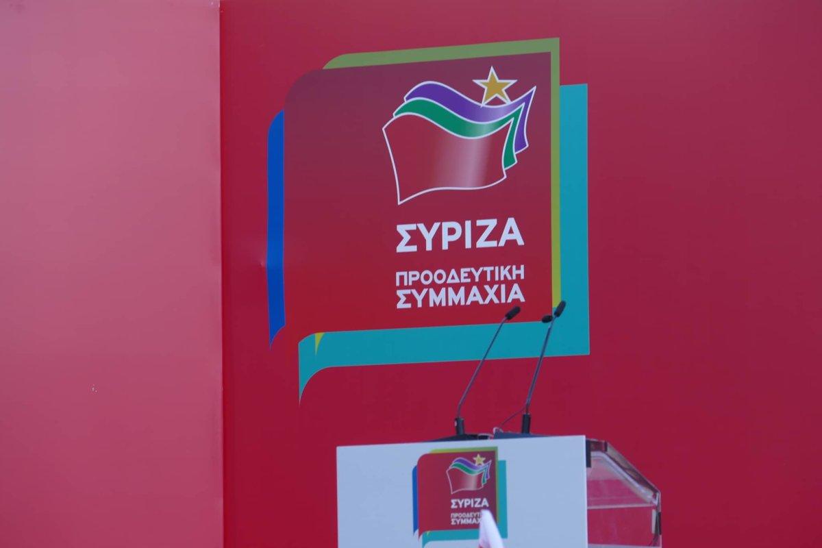 """ΣΥΡΙΖΑ για πρόγραμμα """"Αντώνης Τρίτσης"""": μικροπολιτικές σκοπιμότητες να βαφτιστεί ο «ΦΙΛΟΔΗΜΟΣ» με νέο όνομα"""