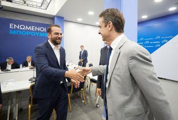 Ίδρυση «Συμβουλίου των Περιφερειαρχών» εξήγγειλε ο Κ.Μητσοτάκης σε σύσκεψη με τους νεοεκλεγέντες Περιφερειάρχες