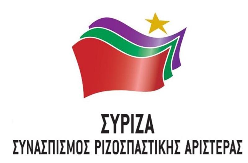 """Οργάνωση Μελών Μεσολογγίου του ΣΥΡΙΖΑ: """"Αυτά που δεν θα σας πουν…"""""""