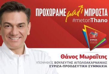 Θάνος Μωραΐτης: «Όταν αποφασίζεις για τη ζωή σου, οι επιλογές είναι ξεκάθαρες»
