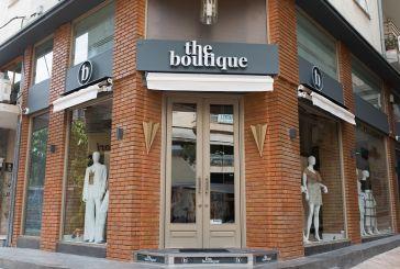 Mια «Boutique» για κάθε εμφάνιση άνοιξε στο Αγρίνιο – εγκαίνια την Τετάρτη 5 Ιουνίου
