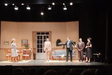 Άφθονο γέλιο χάρισε η ΘΕΑΤΡΟPolice στην πρεμιέρα της παράστασης «ο φίλος μου ο Λευτεράκης» στο Αγρίνιο