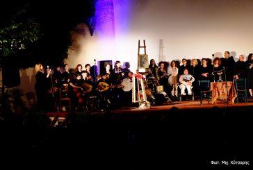 Άφησαν το «αποτύπωμά» τους οι μαθητές του τμήματος Παραδοσιακής Μουσικής του Δήμου Αγρινίου