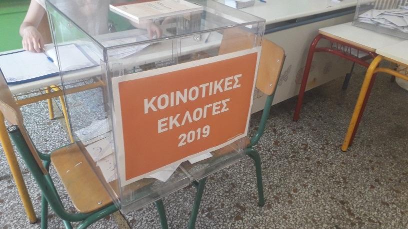 Η σταυροδοσία των υποψήφιων  στην Κοινότητα Αγρινίου